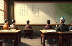  日语收费标准是怎么样,一年多少钱