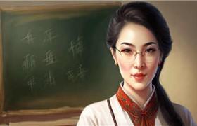在线日语口语课报哪个好? 在线日语好吗?