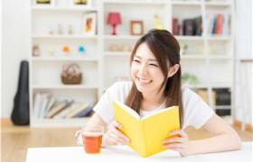 想在线学习日语?这些问题你一定要看仔细